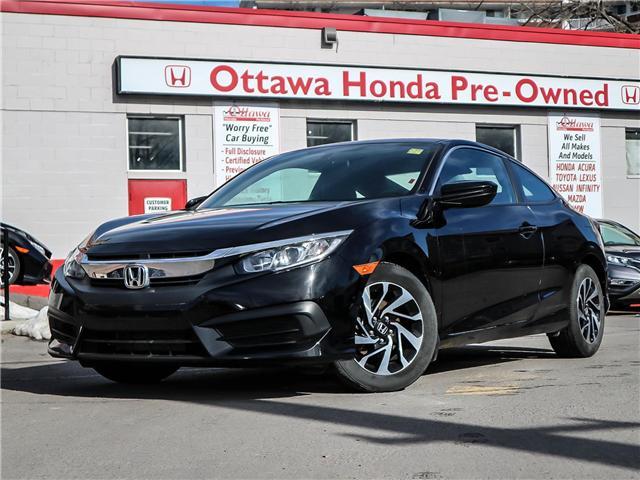 2016 Honda Civic LX (Stk: H7561-0) in Ottawa - Image 1 of 26