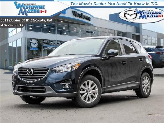 2016 Mazda CX-5 GS (Stk: P3943) in Etobicoke - Image 1 of 14