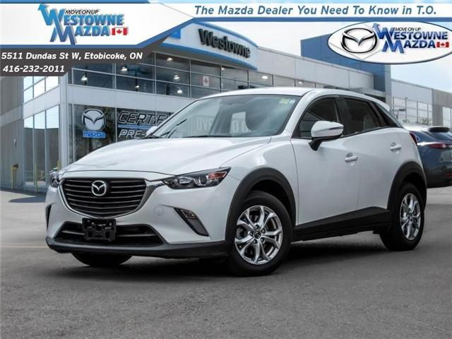 2016 Mazda CX-3 GS (Stk: P3947) in Etobicoke - Image 1 of 23