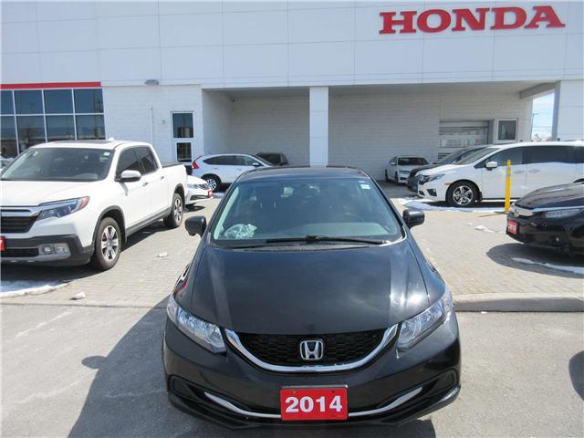 2014 Honda Civic EX (Stk: 26741A) in Ottawa - Image 1 of 10