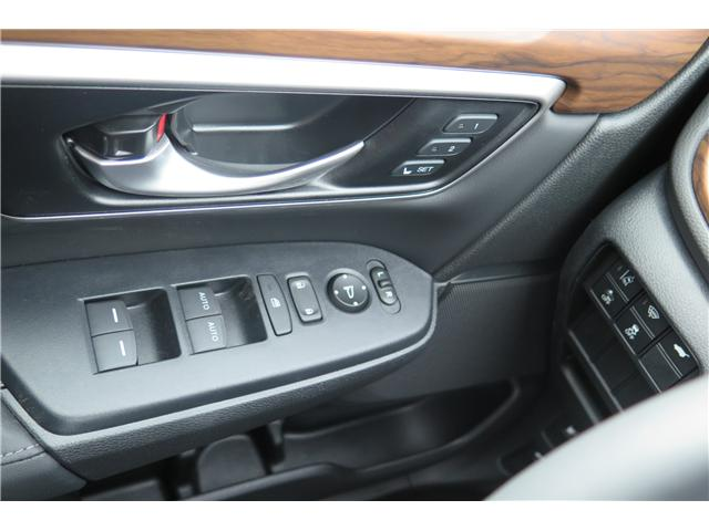 2019 Honda CR-V EX-L (Stk: N14423) in Kamloops - Image 11 of 20