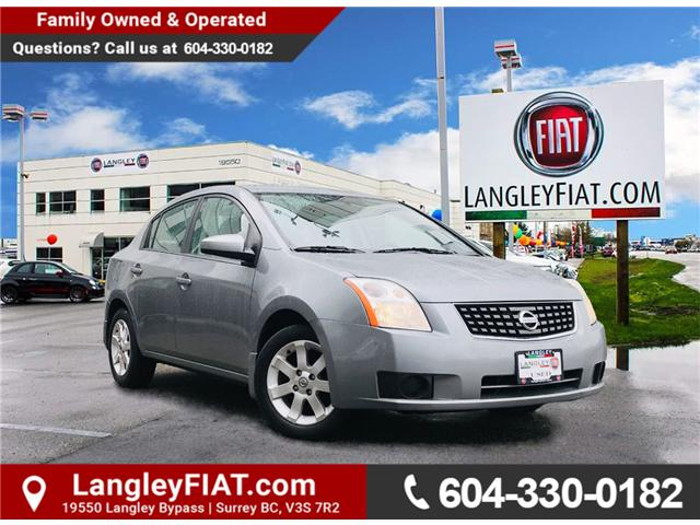 2007 Nissan Sentra 2.0 (Stk: LF009620A) in Surrey - Image 1 of 27