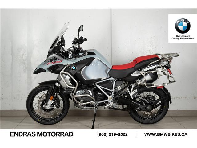 2019 BMW R1250GSA  (Stk: 90935) in Ajax - Image 6 of 10