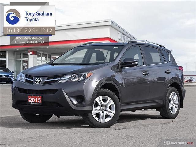 2015 Toyota RAV4 LE (Stk: E7771) in Ottawa - Image 1 of 28