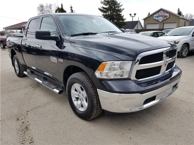 2016 RAM 1500 SLT (Stk: ) in Kemptville - Image 1 of 16