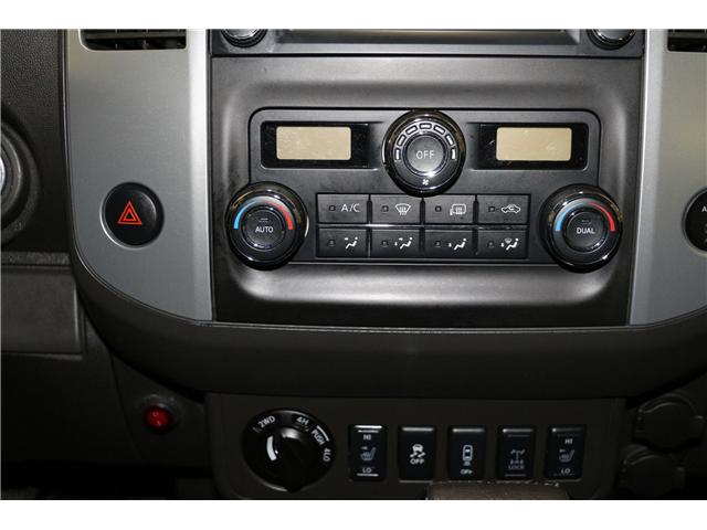 2016 Nissan Frontier PRO-4X (Stk: KP015) in Rocky Mountain House - Image 23 of 30