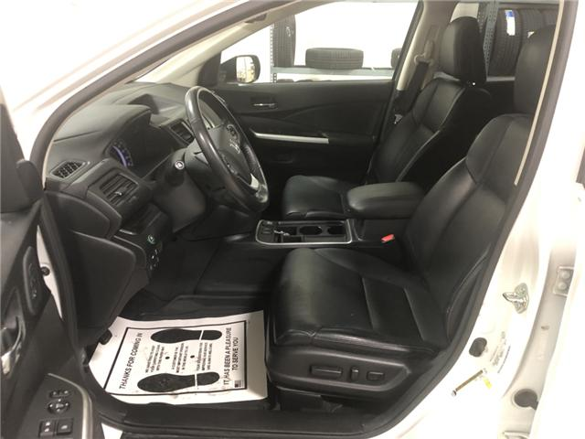 2016 Honda CR-V Touring (Stk: H1630) in Steinbach - Image 5 of 12
