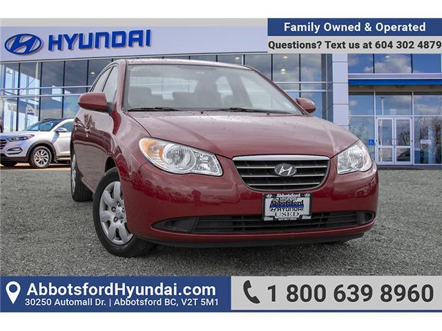 2009 Hyundai Elantra GLS (Stk: AH8771A) in Abbotsford - Image 1 of 27
