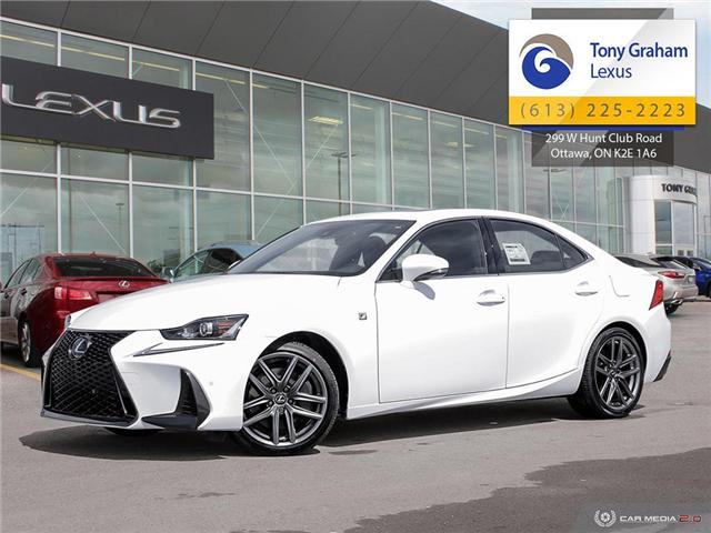2019 Lexus IS 300 Base (Stk: P8328) in Ottawa - Image 1 of 27