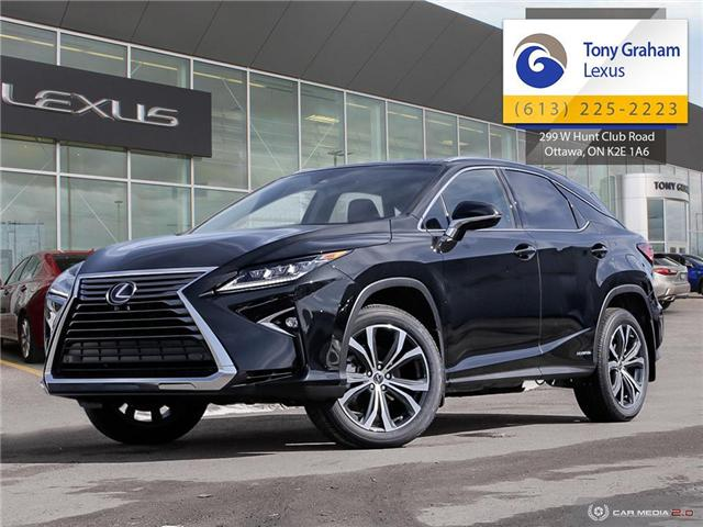 2019 Lexus RX 450h Base (Stk: P8348) in Ottawa - Image 1 of 27
