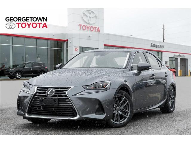 2017 Lexus IS 300 Base (Stk: 17-23282) in Georgetown - Image 1 of 21