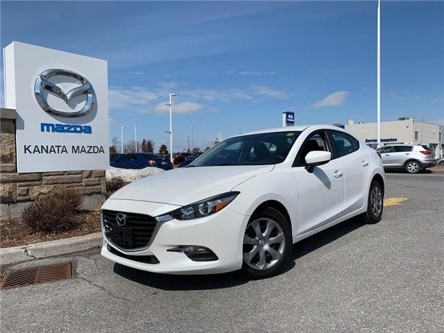 2017 Mazda Mazda3 GX (Stk: M866) in Ottawa - Image 1 of 20