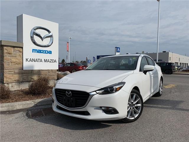 2017 Mazda Mazda3 GT (Stk: M868) in Ottawa - Image 1 of 23