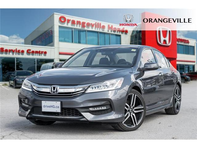 2017 Honda Accord Touring V6 (Stk: U3121) in Orangeville - Image 1 of 21