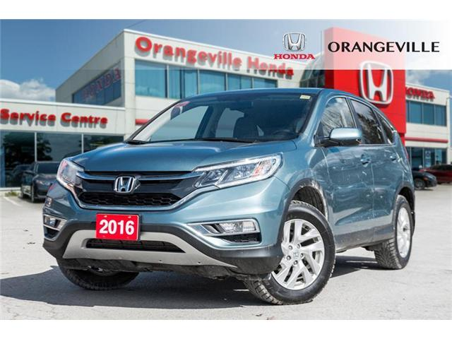 2016 Honda CR-V EX-L (Stk: V19140A) in Orangeville - Image 1 of 21