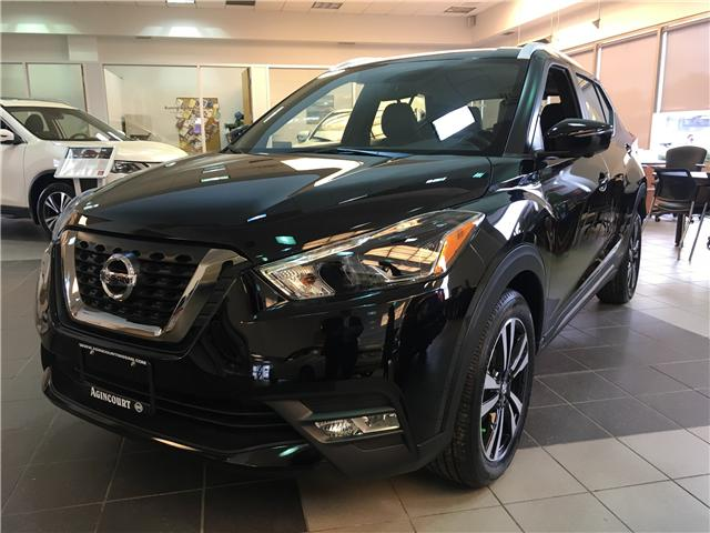 2019 Nissan Kicks SR (Stk: D485307A) in Scarborough - Image 1 of 7