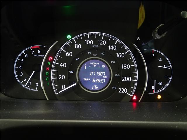 2014 Honda CR-V LX (Stk: 36091U) in Markham - Image 18 of 23