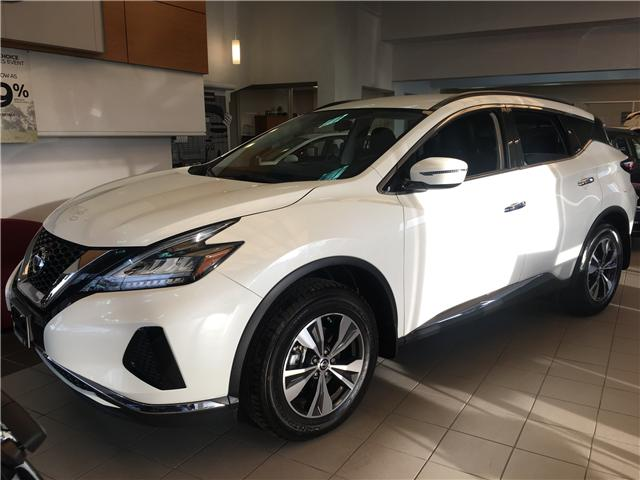 2019 Nissan Qashqai SV (Stk: D211089A) in Scarborough - Image 1 of 12