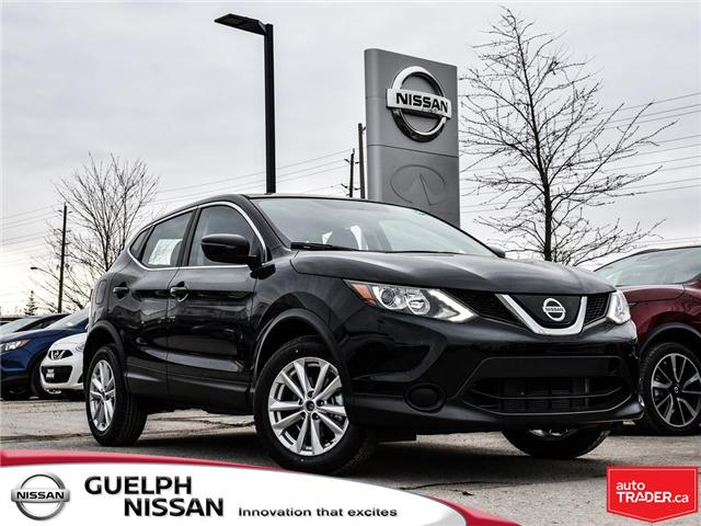 2019 Nissan Qashqai  (Stk: N20102) in Guelph - Image 1 of 21