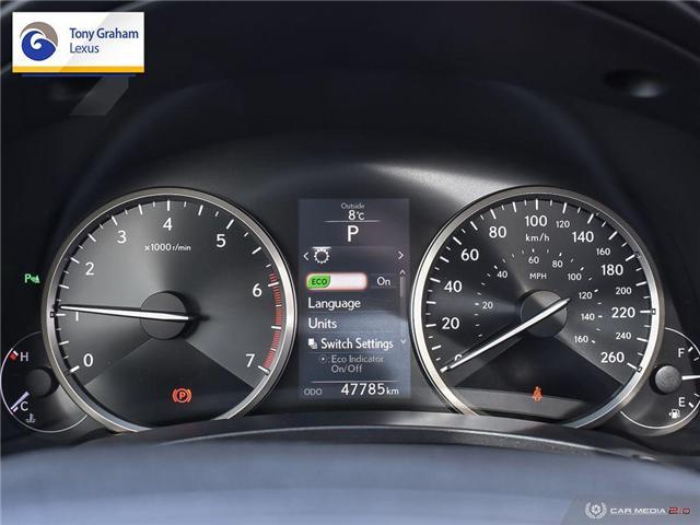 2016 Lexus NX 200t Base (Stk: Y3388) in Ottawa - Image 15 of 29