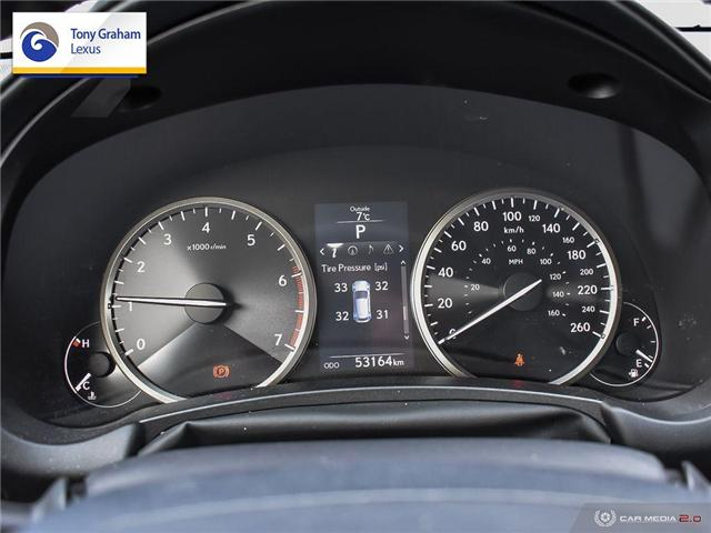 2015 Lexus NX 200t Base (Stk: Y3378) in Ottawa - Image 15 of 29