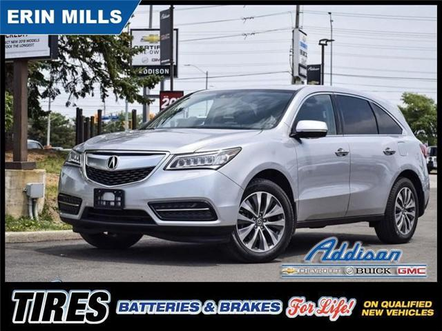 2015 Acura MDX Technology Package (Stk: UM01254) in Mississauga - Image 1 of 23