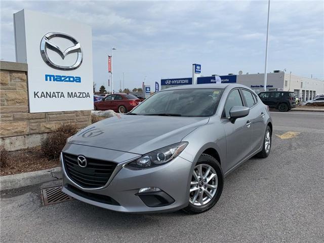 2016 Mazda Mazda3 GS (Stk: M865) in Ottawa - Image 1 of 23