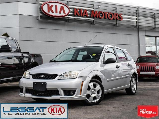 2007 Ford Focus SES (Stk: 2333A) in Burlington - Image 1 of 21