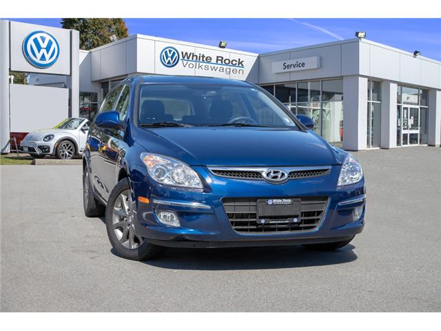 2012 Hyundai Elantra Touring GLS (Stk: VW0774A) in Surrey - Image 1 of 29