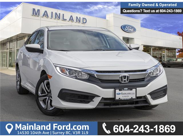 2018 Honda Civic LX (Stk: P6992) in Surrey - Image 1 of 28