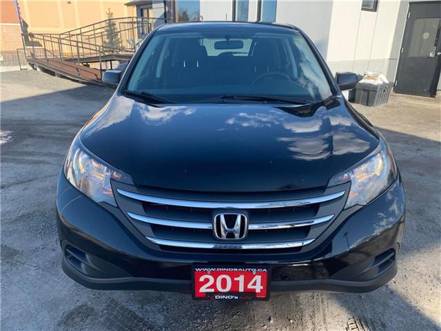 2014 Honda CR-V LX (Stk: 003238) in Orleans - Image 6 of 28