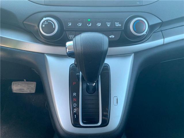 2014 Honda CR-V LX (Stk: 003238) in Orleans - Image 22 of 28