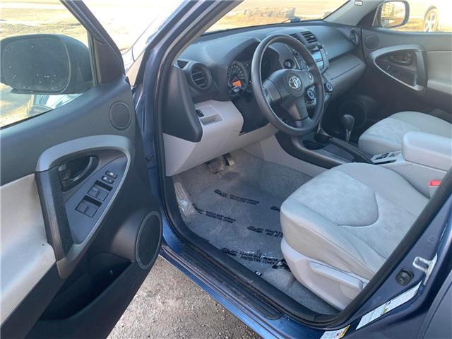 2011 Toyota RAV4  (Stk: 126525) in Orleans - Image 8 of 22
