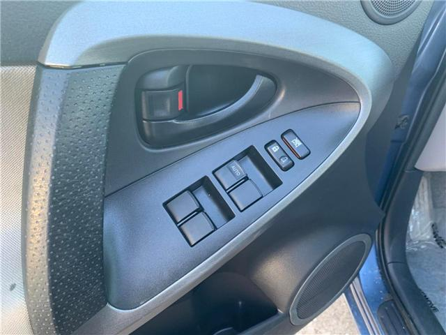 2011 Toyota RAV4  (Stk: 126525) in Orleans - Image 9 of 22