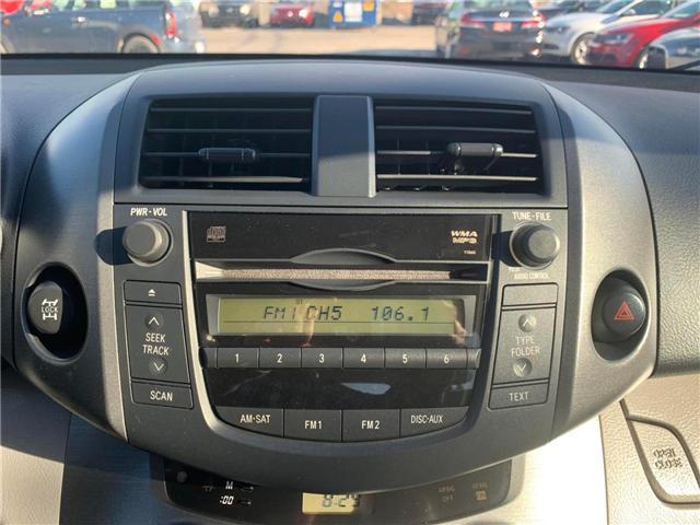 2011 Toyota RAV4  (Stk: 126525) in Orleans - Image 16 of 22