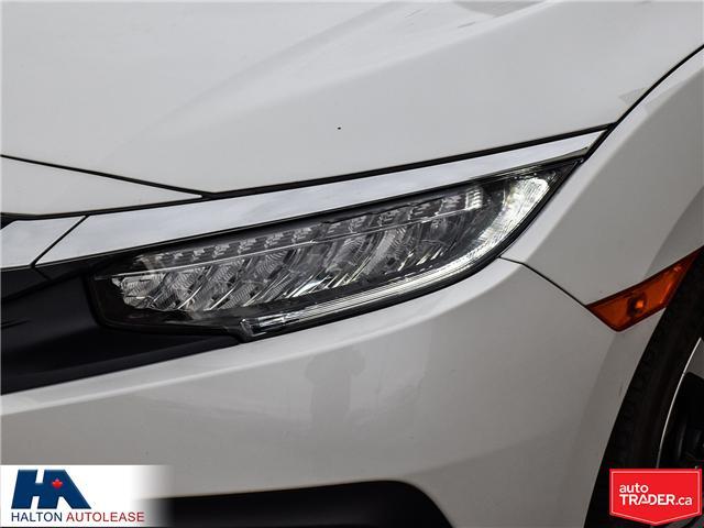 2016 Honda Civic Touring (Stk: ) in Burlington - Image 8 of 21