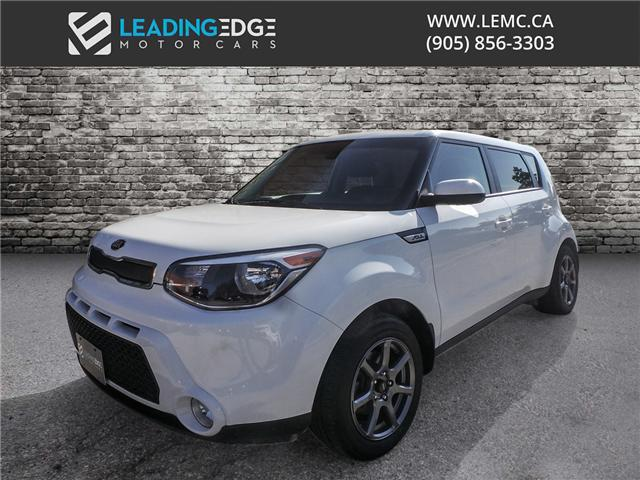 2016 Kia Soul LX (Stk: 11194R) in Woodbridge - Image 1 of 16