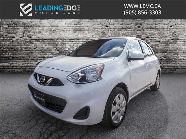 2016 Nissan Micra SV (Stk: 11283) in Woodbridge - Image 1 of 17