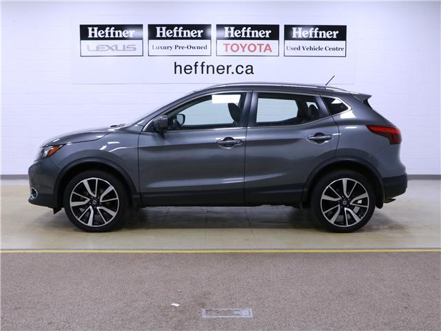2018 Nissan Qashqai  (Stk: 195243) in Kitchener - Image 20 of 29