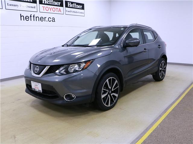 2018 Nissan Qashqai  (Stk: 195243) in Kitchener - Image 1 of 29