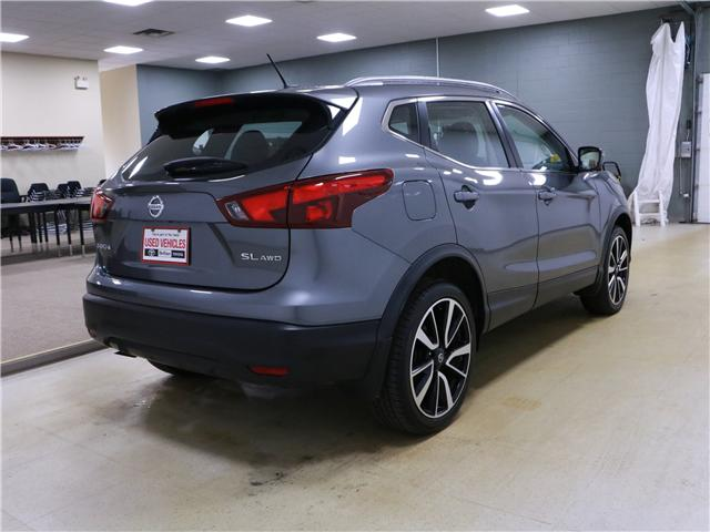 2018 Nissan Qashqai  (Stk: 195243) in Kitchener - Image 3 of 29