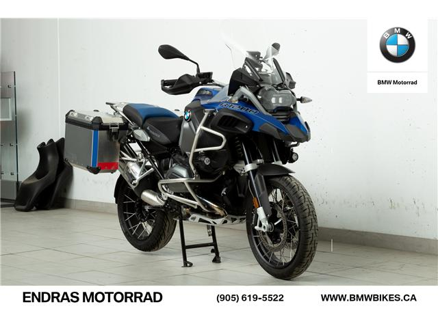 2014 BMW R1200GSA  (Stk: P5816) in Ajax - Image 2 of 10