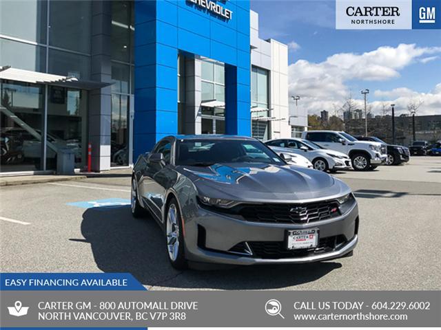 2019 Chevrolet Camaro 1LT (Stk: 9CA89620) in North Vancouver - Image 1 of 11
