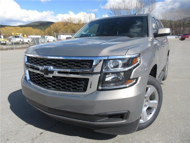 2019 Chevrolet Tahoe LS (Stk: CK77857) in Cranbrook - Image 1 of 18