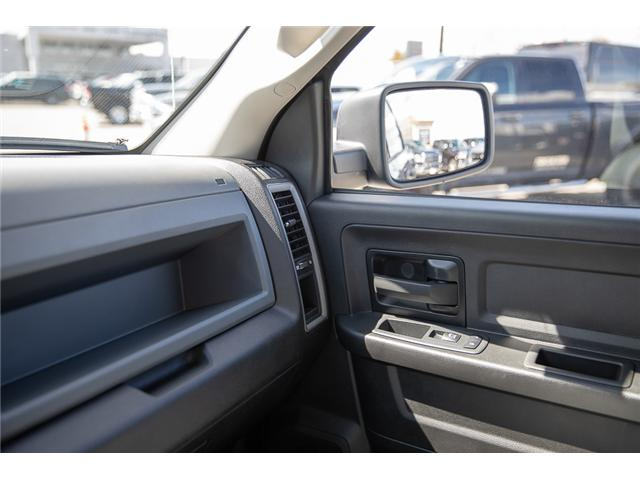 2019 RAM 1500 Classic ST (Stk: K602855) in Surrey - Image 26 of 27
