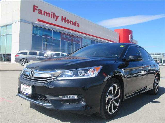 2017 Honda Accord SE, HONDA CERTIFIED (Stk: 9803575A) in Brampton - Image 1 of 30