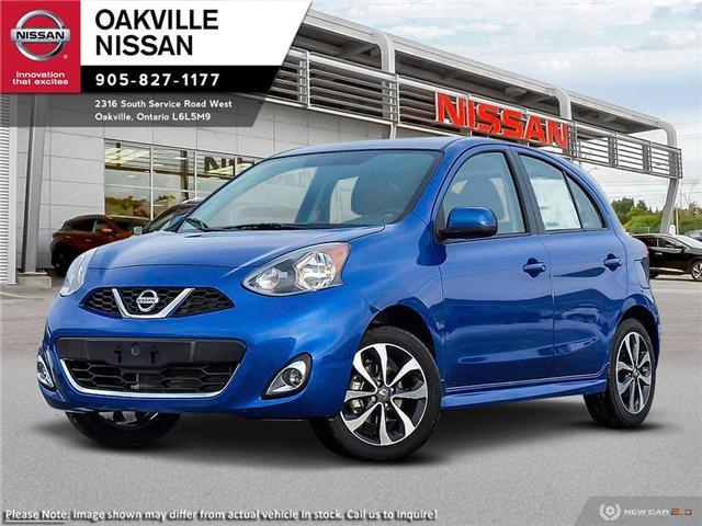 2019 Nissan Micra SR (Stk: MI19001) in Oakville - Image 1 of 23