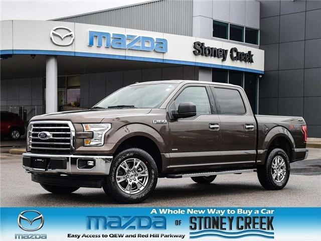 2017 Ford F-150  (Stk: SN864A) in Hamilton - Image 1 of 19