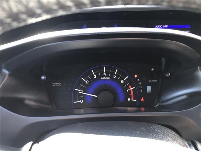 2014 Honda Civic EX (Stk: EH000680) in Sarnia - Image 14 of 23