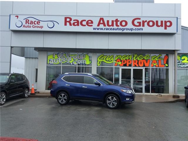2019 Nissan Rogue SV (Stk: 16558) in Dartmouth - Image 1 of 21